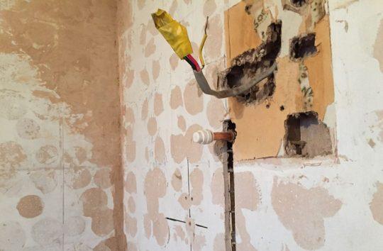 showercrop1
